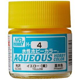GSIクレオス GSI Creos 水性ホビーカラー H4 イエロー(黄)