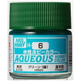 GSIクレオス GSI Creos 水性ホビーカラー H6 グリーン(緑)