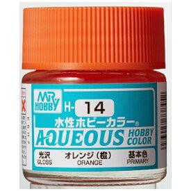 GSIクレオス GSI Creos 水性ホビーカラー H14 オレンジ(橙)