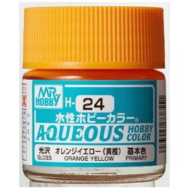 GSIクレオス GSI Creos 水性ホビーカラー H24 オレンジイエロー(黄橙)