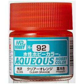 GSIクレオス GSI Creos 水性ホビーカラー H92 クリアーオレンジ