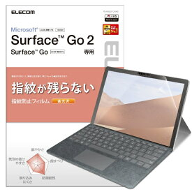 エレコム ELECOM Surface Go2 /Surface Go用 指紋防止フィルム 光沢 TB-MSG20FLFANG
