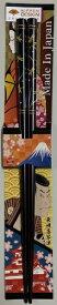 田中箸店 TANAKA HASHI 日本デザイン箸 黄金とんぼ 黒