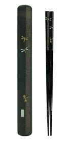 田中箸店 TANAKA HASHI 箸・箸箱ペア 花とんぼ 黒