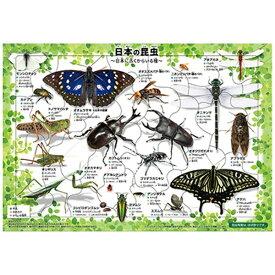 アポロ社 Apollo-sha ピクチュアパズル 25-008 日本の昆虫