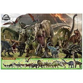 アポロ社 Apollo-sha ピクチュアパズル 25-009 ジュラシック・ワールド 恐竜の王国