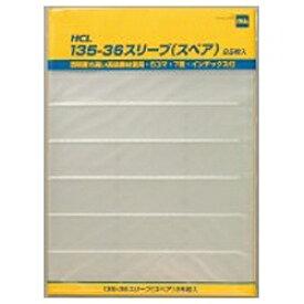 堀内カラー HORIUCHI COLOR 135-36 スリーブスペア(25枚入り)[スペア135スリーブ]