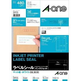 エーワン A-one インクジェットプリンタラベル 上下余白付 ホワイト 28935 [A4 /20シート /24面 /マット]【aoneC2009】