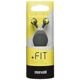 マクセル Maxell イヤホン カナル型 MXH-C110R イエロー [コード巻き取り /φ3.5mm ミニプラグ][MXHC110RYE]