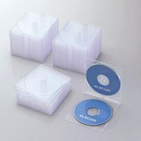 エレコム ELECOM CD/DVD/Blu-ray対応スリムケース 2枚収納×50 クリア CCD-JSCSW50CR[CCDJSCSW50CR]