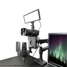 長尾製作所 NAGAO INDUSTRY モニターアーム用 [VESA 75×75mm / 100×10mm] カメラ&マイクマウント NBROS ブラック NB-MV001MH