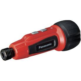 パナソニック Panasonic Panasonic 充電ミニドライバー miniQu EZ7412S-R
