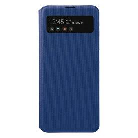 SAMSUNG サムスン 【サムスン純正】GalaxyA41 S VIEW WALLET COVER ブルー EF-EA414PLEGJP