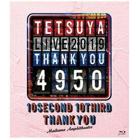 エイベックス・エンタテインメント Avex Entertainment TETSUYA/ TETSUYA LIVE 2019 THANK YOU 4950【ブルーレイ】