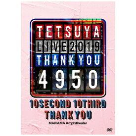 エイベックス・エンタテインメント Avex Entertainment TETSUYA/ TETSUYA LIVE 2019 THANK YOU 4950【DVD】