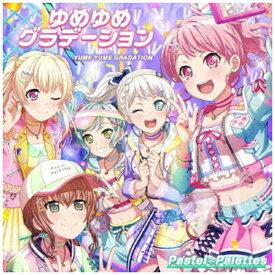ブシロードミュージック Pastel*Palettes/ ゆめゆめグラデーション【CD】
