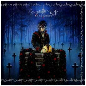 【2020年10月21日発売】 キングレコード KING RECORDS 【初回特典付き】Sound Horizon/ イドへ至る森へ至るイド(Re:Master Production)【CD】