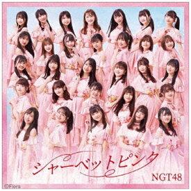 ユニバーサルミュージック NGT48/ シャーベットピンク TYPE-A【CD】