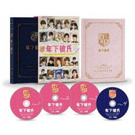 【2020年08月28日発売】 TCエンタテインメント TC Entertainment 年下彼氏 Blu-ray BOX【ブルーレイ】
