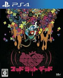 日本一ソフトウェア Nippon Ichi Software MAD RAT DEAD【PS4】