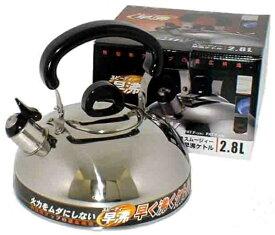 タフコ tafuco スムージィー早沸ケトル 2.8L A-3063