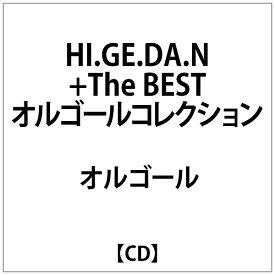 ハピネット Happinet オルゴール:HI.GE.DA.N +The BESTオルゴールコレクション【CD】