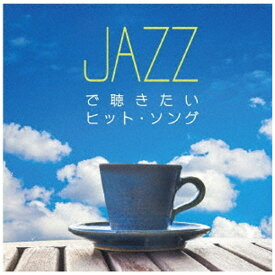 インディーズ Moonlight Jazz Blue/JAZZ PARADISE:JAZZで聴きたいヒッ【CD】