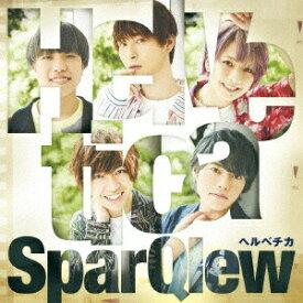 ランティス Lantis SparQlew/ ヘルベチカ 豪華盤【CD】