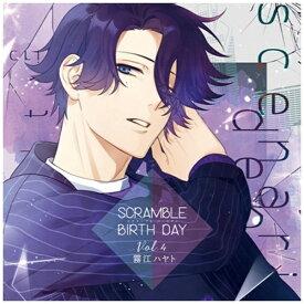 インディーズ (ドラマCD)/ SCRAMBLE BIRTH DAY Vol.4 霧江ハヤト【CD】