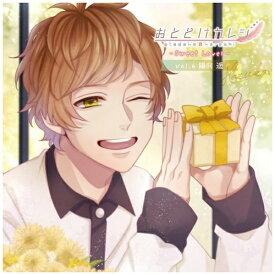 【2020年09月23日発売】 インディーズ (ドラマCD)/ おとどけカレシ —Sweet Lover— No.6 陽向遥【CD】