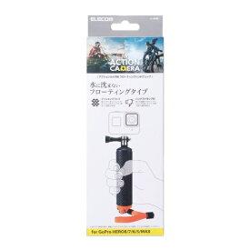 エレコム ELECOM アクションカメラ用アクセサリ/自撮り棒/2WAYタイプ/GoPro HERO8 Black AC-SSFBK