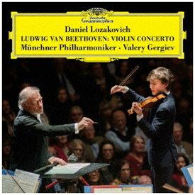 ユニバーサルミュージック ダニエル・ロザコヴィッチ/ ベートーヴェン:ヴァイオリン協奏曲 生産限定盤【CD】