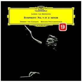 ユニバーサルミュージック ヘルベルト・フォン・カラヤン/ ベートーヴェン:交響曲第9番≪合唱≫ 生産限定盤【CD】