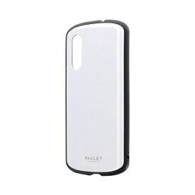 MSソリューションズ Galaxy A41 耐衝撃ハイブリッドケース 「PALLET AIR」 ホワイト LP-20SG3PLAWH