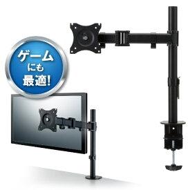 エレコム ELECOM ディスプレイアーム/シングルアーム/ロング/ブラック DPA-SL01BK