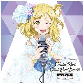 【2021年06月13日発売】 ランティス Lantis 小原鞠莉(CV:鈴木愛奈) from Aqours/ LoveLive! Sunshine!! Ohara Mari First Solo Concert Album【CD】