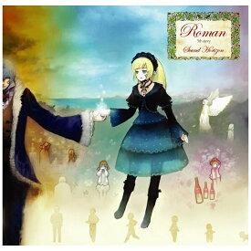 【2020年08月26日発売】 キングレコード KING RECORDS 【初回特典付き】Sound Horizon/ Roman(Re:Master Production)【CD】