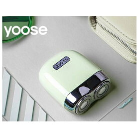 SHENZHENXIVODESIGN USB充電式シェーバー[国内・海外対応] yoose(ヨーセ) グリーン YOOSE-GREEN [回転刃]