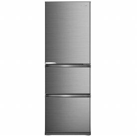 ハイセンス Hisense 《基本設置料金セット》冷蔵庫 シルバー HR-D3601S [3ドア /右開きタイプ /360L][冷蔵庫 大型] 【zero_emi】