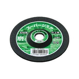 ナニワ研磨工業 NANIWA ABRASIVE スーパー ジスク 4型 GC #120 石工用