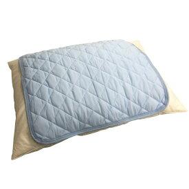 生毛工房 UMO KOBO 【涼感パッド】生毛工房オリジナル 冷感まくらパッド (50×50cm)