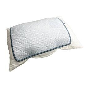 生毛工房 UMO KOBO 【涼感パッド】生毛工房オリジナル アイスマックス枕パッド (50×50cm)