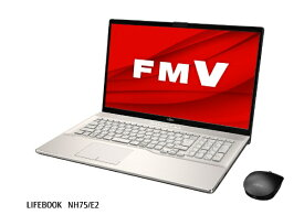 富士通 FUJITSU FMVN75E2G ノートパソコン LIFEBOOK NH75/E2 シャンパンゴールド [17.3型 /AMD Ryzen 5 /SSD:512GB /メモリ:8GB /2020年6月モデル][17.3インチ office付き 新品 windows10]