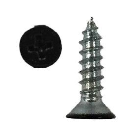 和気産業 1X4用タッピング 黒 4X16 50入り Walist(ウォリスト) WAT-019