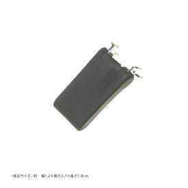 和気産業 リーフ棚受 黒 WLAN-111B
