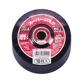 ナニワ研磨工業 NANIWA ABRASIVE スーパージスク ステンレス用 WA36 (10枚/パック)