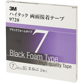 3Mジャパン スリーエムジャパン 3M ハイタック両面接着テープ 9720 7mmX8m 黒 2巻入り 9720 7 AAD