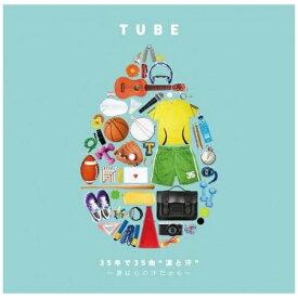 """ソニーミュージックマーケティング TUBE/ 35年で35曲 """"涙と汗"""" 〜涙は心の汗だから〜【CD】"""