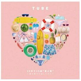 """ソニーミュージックマーケティング TUBE/ 35年で35曲 """"夏と恋"""" 〜夏の数だけ恋したけど〜【CD】"""