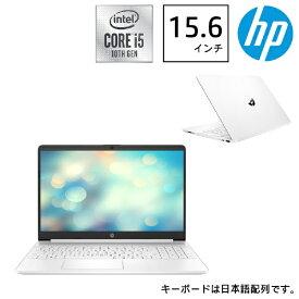 HP エイチピー 2Z190PA-AAAA ノートパソコン HP 15s-fq1066TU ピュアホワイト [15.6型 /intel Core i5 /SSD:512GB /メモリ:8GB /2020年6月モデル][15.6インチ 新品 windows10]
